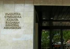 Популизмът води до намаляване на конкурентоспособността на българската икономика, подчерта БСК в свое изявление по повод мерките срещу кризата
